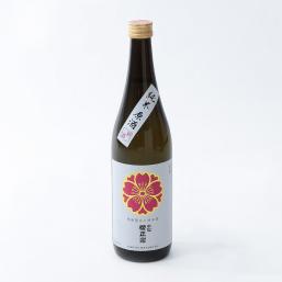 櫻正宗 季節限定の純米酒(黒)